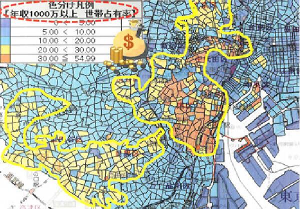 ①自社を中心とした地図
